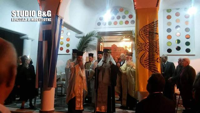 Αρχιερατικός εσπερινός για την εορτή των Παμμεγίστων Ταξιαρχών στη Μπόρσα Αργολίδας
