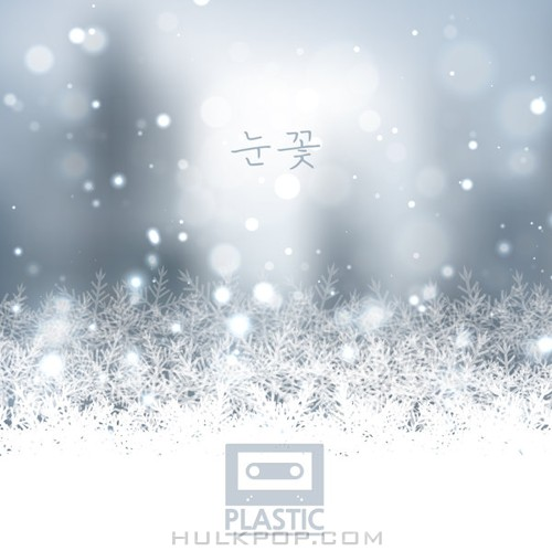 Plastic – 눈꽃 Snow Flower – Single