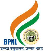 MP Pashupalan Vibhag Recruitment pashudhanmadhyapradesh.com