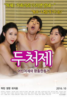 Nonton Two Sister in Law (2016)