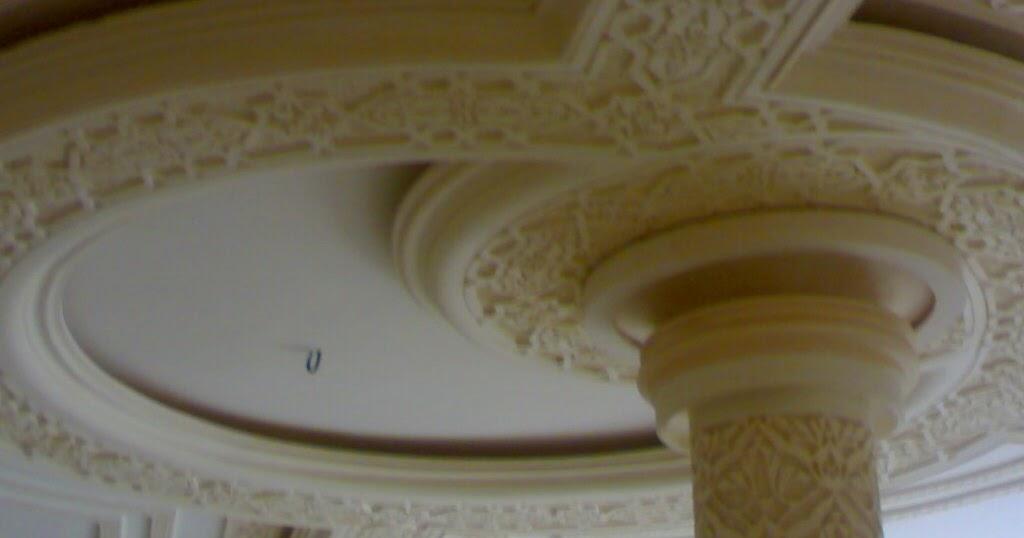 Platrer un mur platre 1 ms timicha for Platrer un mur interieur