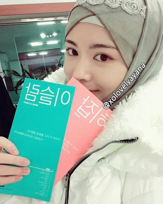 KOREA LOVERS WAJIB TAU, LAKI-LAKI TERGANTENG SEJAGAT