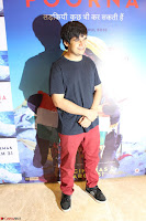 Bollywood celebs at the Screening of Movie Poorna 09.JPG