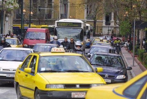 Μεγάλη προσοχή: Ποια είναι η νέα απάτη στους δρόμους της Αθήνας
