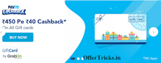 Paytm BHIM UPI gift card offer 40 Cashback on paytm wallet