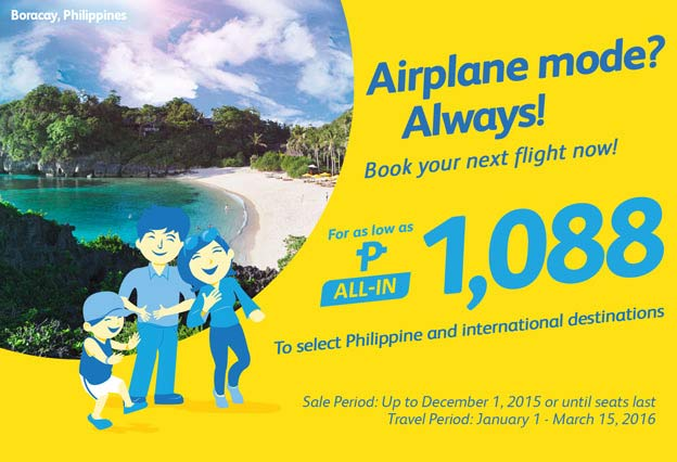 Cheap Flight Philippine and International Destinations 2016