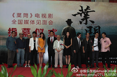 Kevin Cheng 鄭嘉穎: Sohu 18 September 2012: Kevin Cheng & Han Xue plays lovers with much sparks