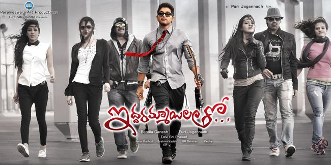Vettyofficer S Weblog Iddarammayilatho Telugu Movie Review