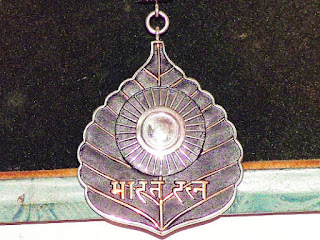 Information About Bharat Ratna Award