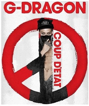 Album G-Dragon  ...G Dragon 2013 Coup Detat
