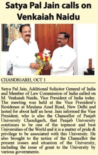 Satya Pal Jain calls on Venkaiah Naidu