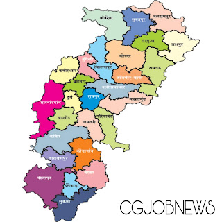List Of Districts Of Chhattisgarh 2019-20