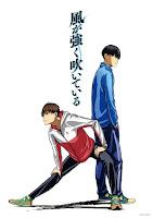 "Anunciado anime para la novela ""Kaze ga Tsuyoku Fuiteiru"""