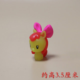 My Little Pony Apple Bloom Cutie Mark Crew Figure
