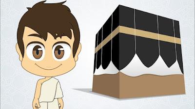 بحث حول  تعريف الاسلام للاطفال