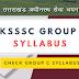 उत्तराखंड  समूह ग  UKSSSC  पाठ्यक्रम Syllabus 2019