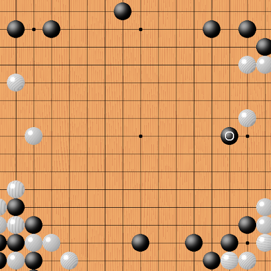 Part 7: Review of Game 2: AlphaGo's new move and devastating aggression (The historic match of deep learning AlphaGo vs. Lee Sedol)