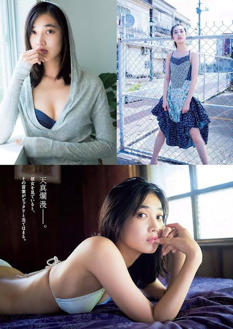 林田岬優 Hayashida Miyu Weekly Playboy No 32 2017 Pics