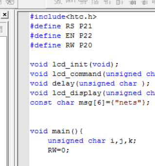 How to use c language in multisim for 8051
