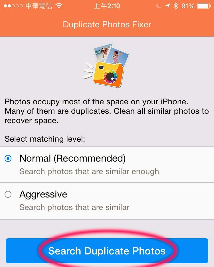 大掃除!如何刪除重複照片釋放 iPhone 空間