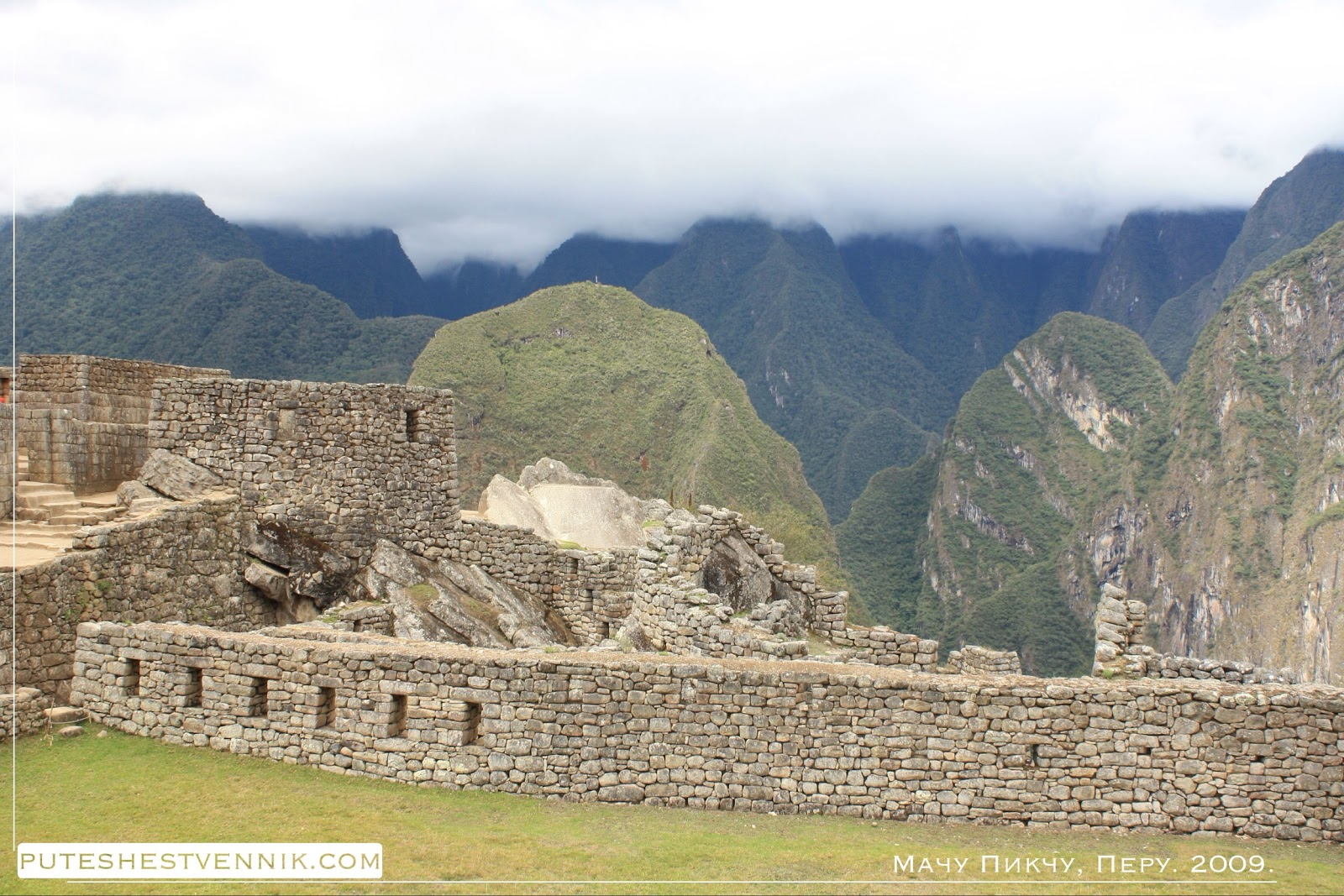 Древний город в Перу