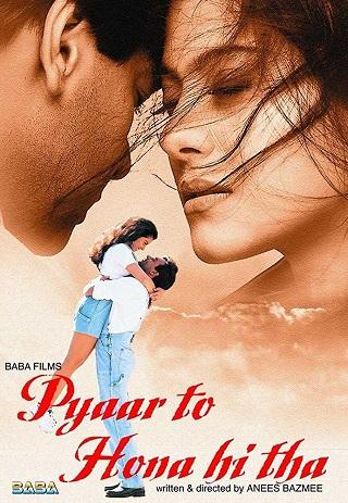 Pyaar To Hona Hi Tha 1998 Hindi Full Movie 400MB HDRip 480p