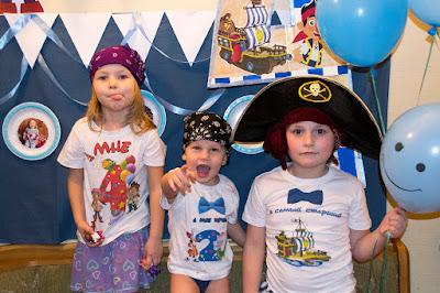 пираты день рождения
