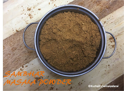 SAMBAR MASALA POWDER - FOR TIFFIN SAMBAR