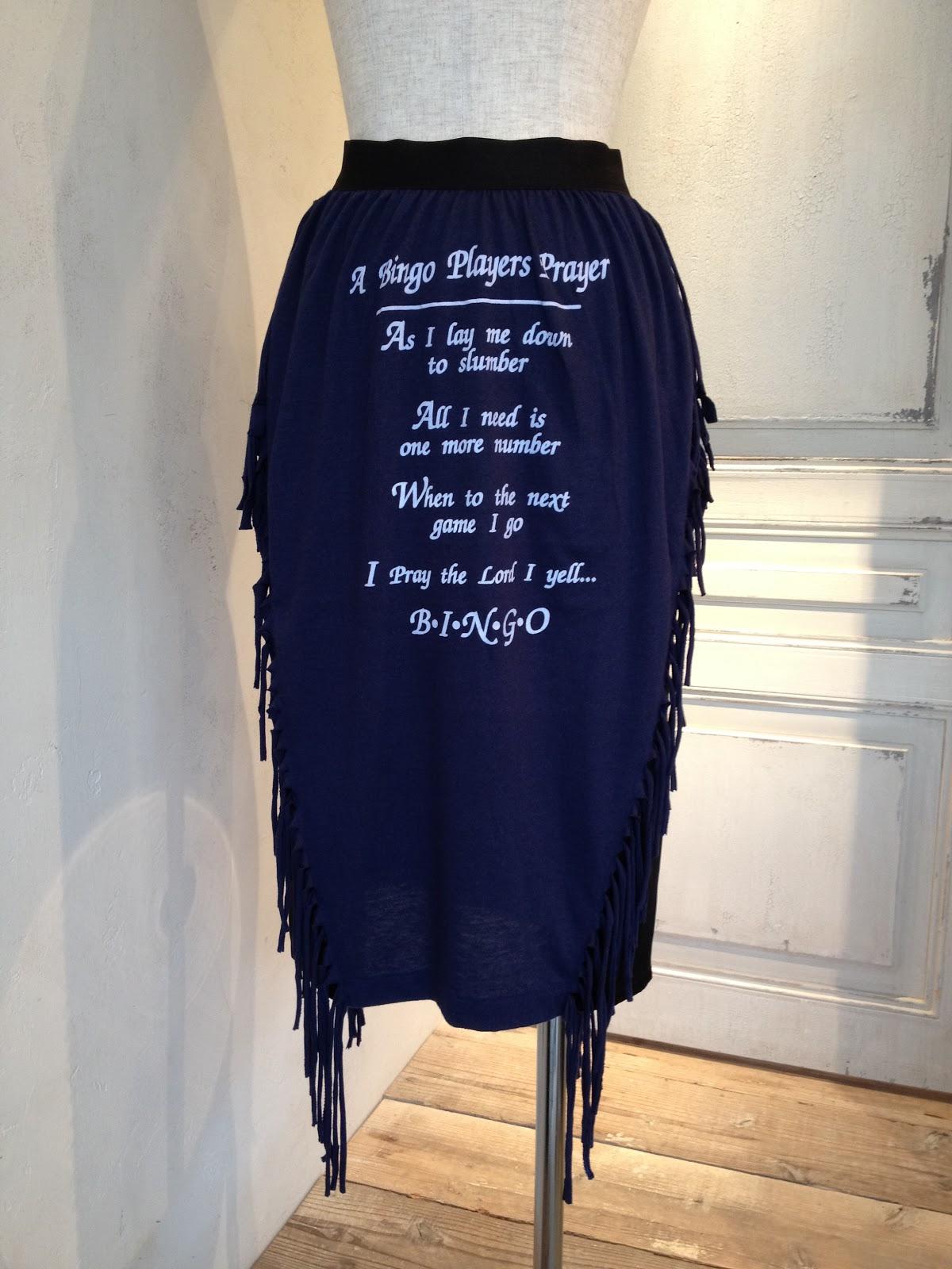 Rigoletto lyrics