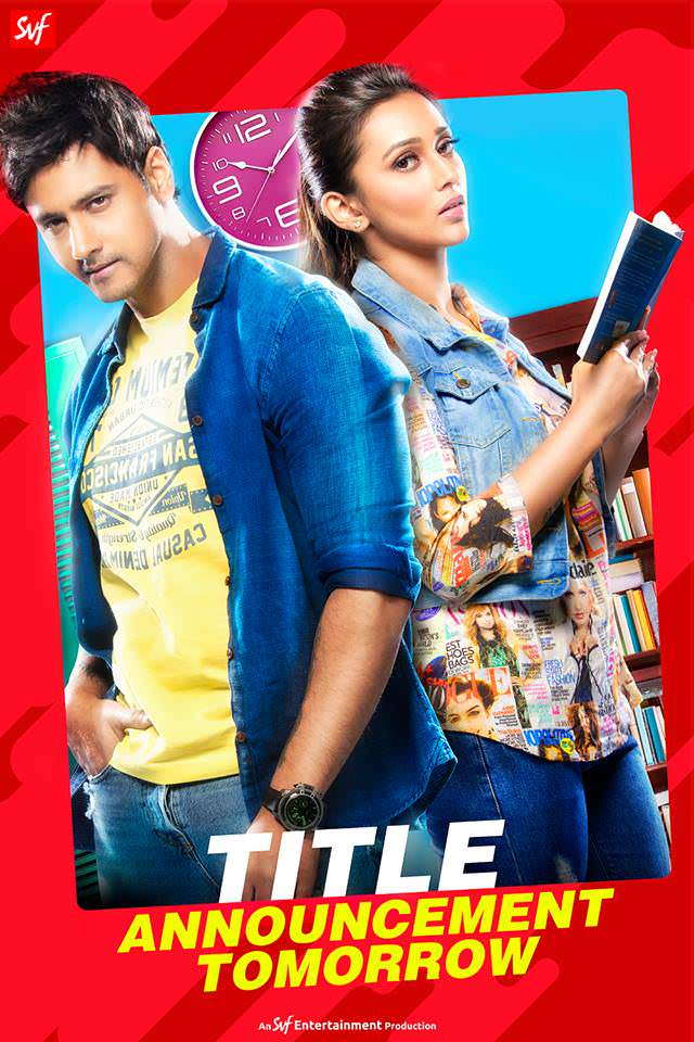 Total Dadagiri (2018) Hindi Dubbed 450MB HDRip 720p HEVC x265