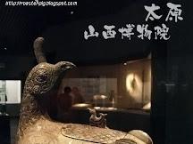 山西博物院 Day 4 太原 坐火車遊中國6