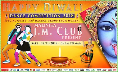 Happy Diwali Poster, Banner, By Anupam Design