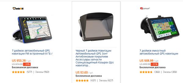 З 1 червня в Україні впроваджується автоматична е система фіксації порушень.