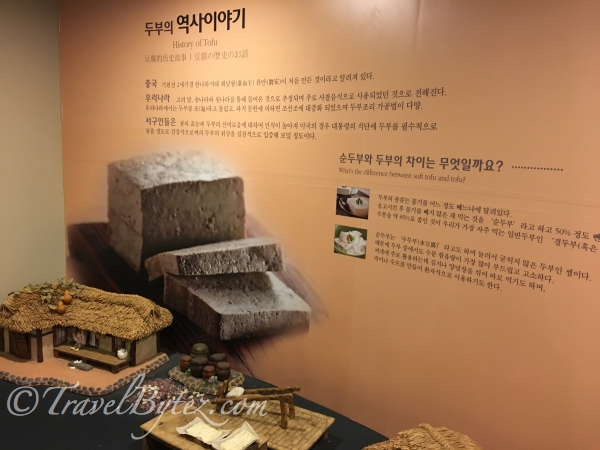 Paju Jangdansoyean Museum