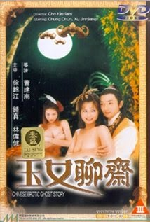 Chinese Erotic Ghost Story (1998)