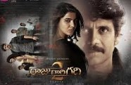 Raju Gari Gadhi 2 Telugu Movie Watch Online