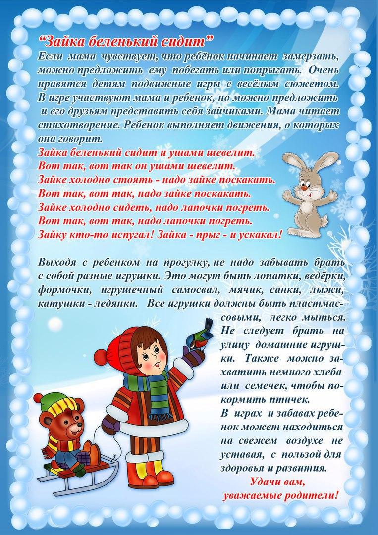 Дарья мороз о марине