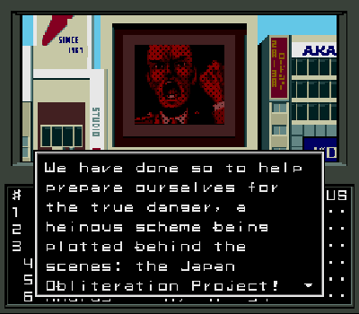 Shin Megami Tensei - Dictador