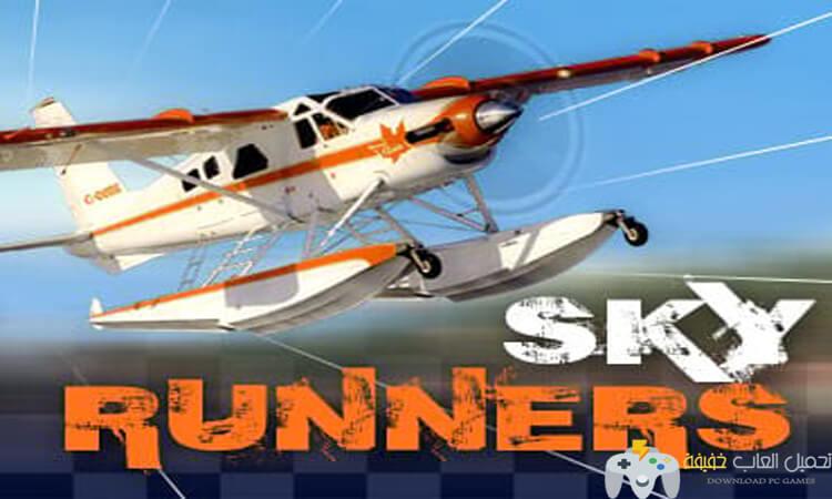 تحميل لعبة سباق الطائرات Sky Runners مجانا للكمبيوتر برابط مباشر