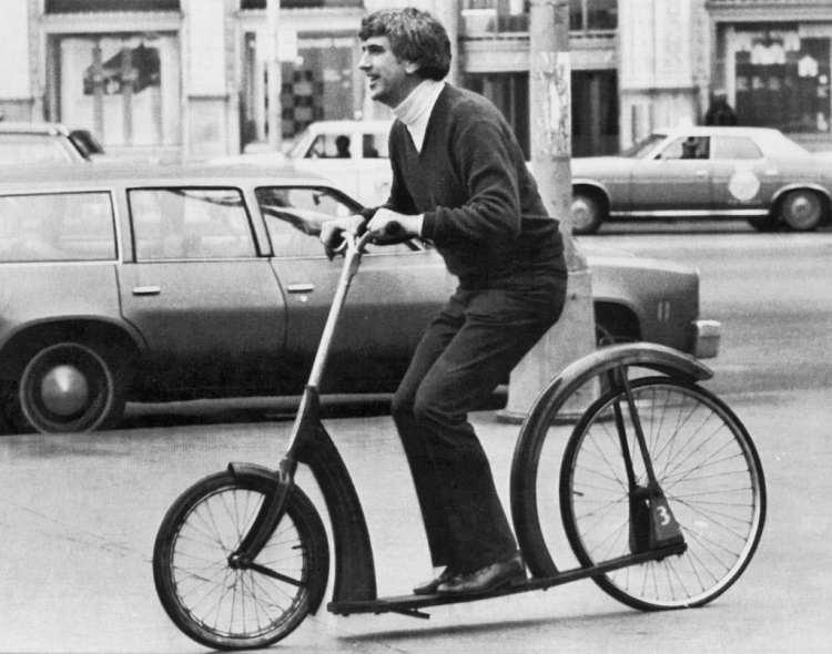 image ingo bike
