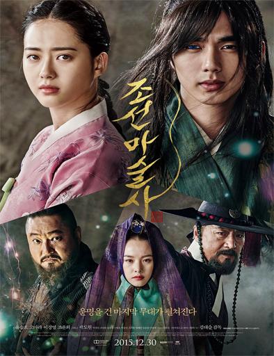 Ver The Magician (Chosun Masoolsa) (2015) Online