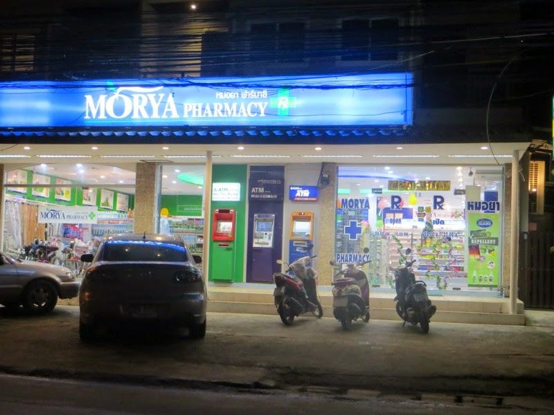 Тайская аптека на Самуи