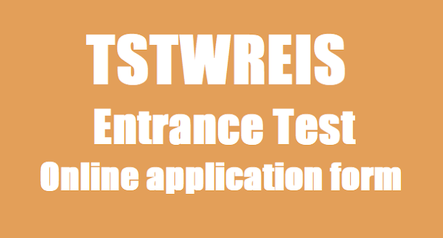 TSTWREIS,8th class entrance test,online application form 2019
