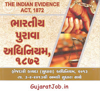 indian evidence act pdf free download