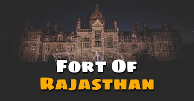 Fort Of Rajasthan ( Scary Stories )