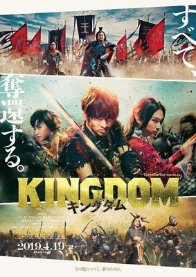 Live Action Kingdom