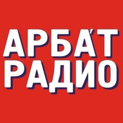 Arbat Radio Moscow