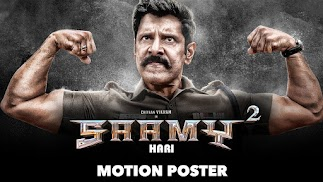 Saamy² Movie Box Office Collection 2018 wiki, cost, profits, Saamy² Box office verdict Hit or Flop, latest update Budget, income, Profit, loss on MT WIKI, Wikipedia