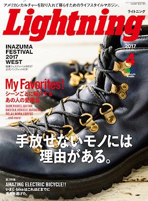 Lightning(ライトニング) 2017年04月号 Vol.276 raw zip dl