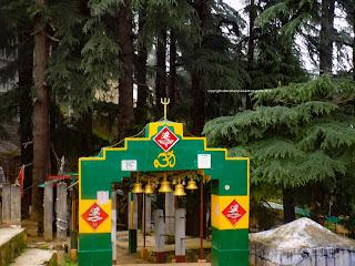 Haat Kalika , Gangolihat entrance gate